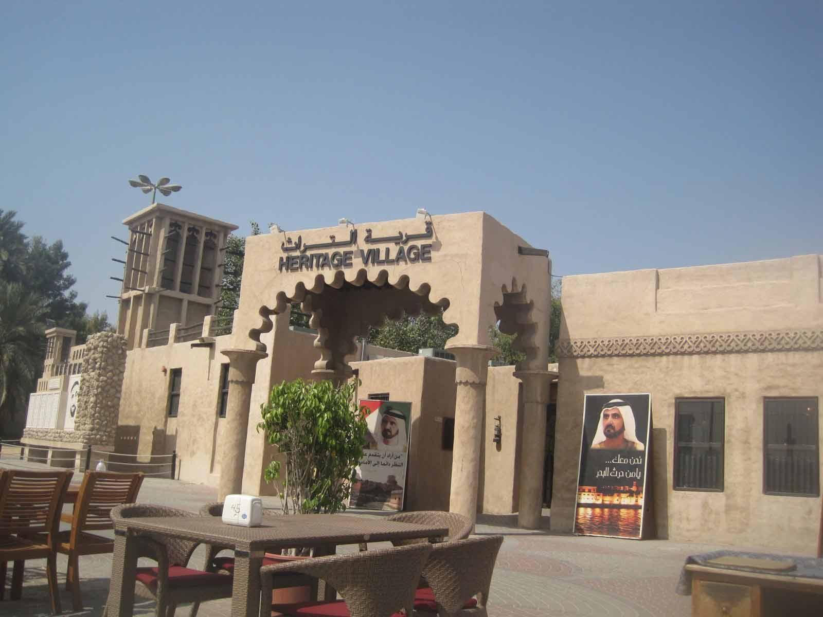 Heritage Village in Dubai