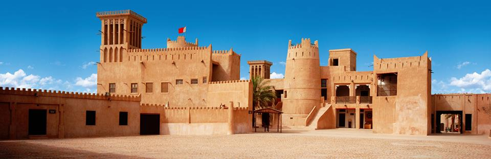 Ajman National Museum the best tourist places to visit in ajman