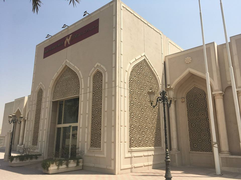 Sharjah Archeology Museum is the most popular places visit in sharjah by tourist