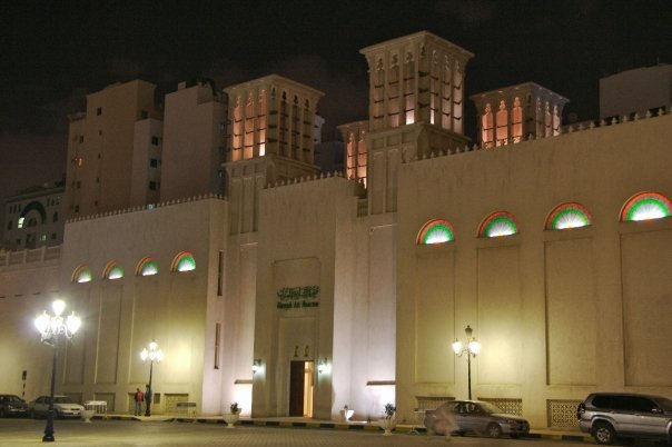 The Sharjah Art Museum the most visited places in sharjah by tourist