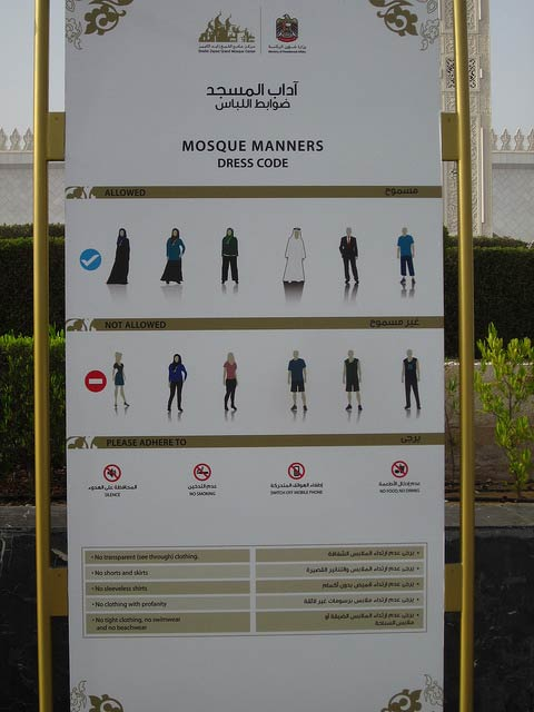Dress Code In mosques
