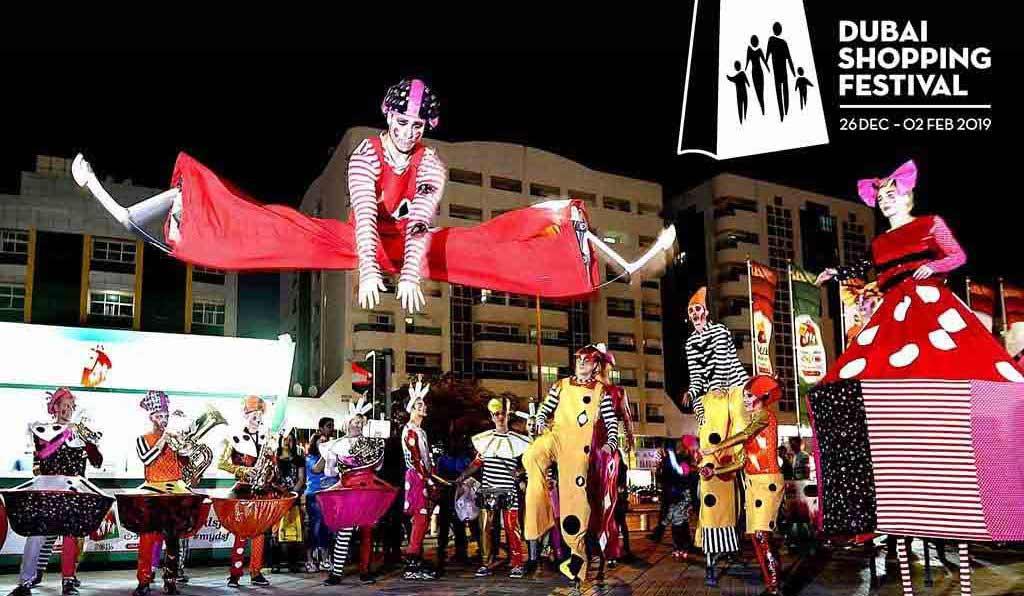 DSF-Carnival