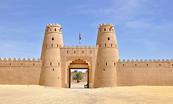 al-ain-fort-city-tour