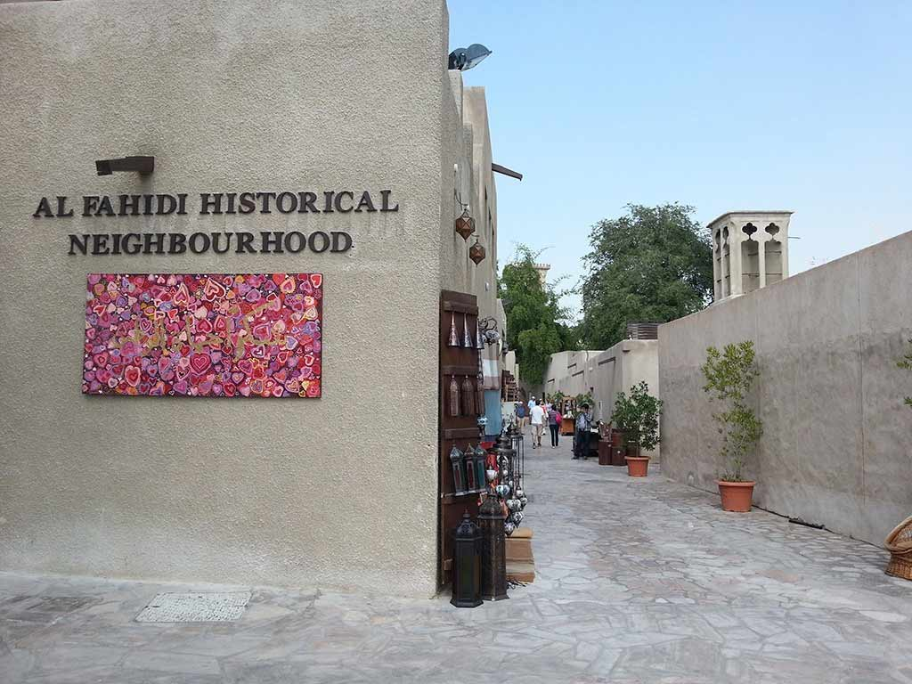 Al Fahidi Historical District