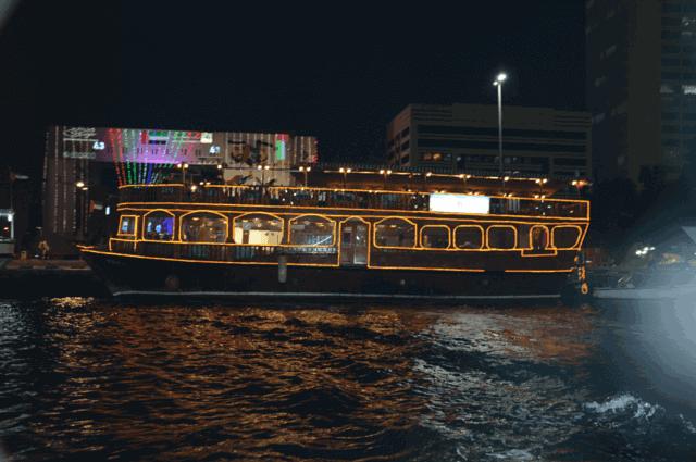 Romantic Dhow Cruise Dinner in Dubai