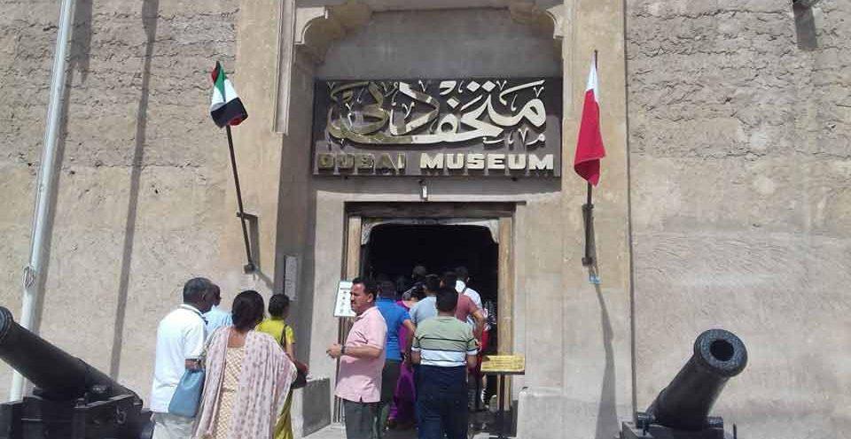 Dubai Mesuem