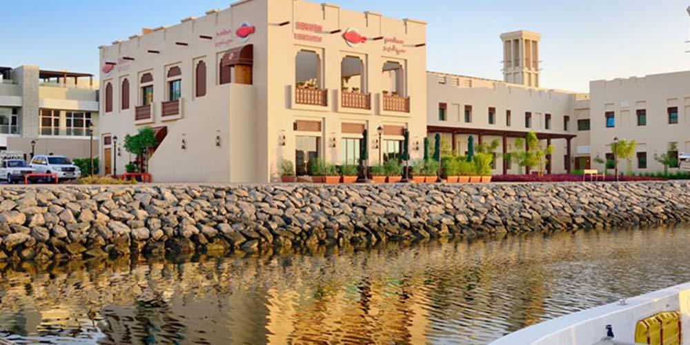Umm Sequim Fishing Harbour Dubai