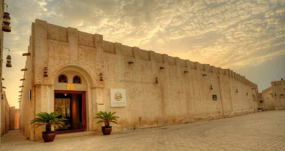 Sharjah Heritage Area