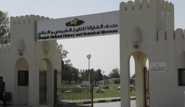 Sharjah Natural History Museum and Desert ParkSharjah Natural History Museum and Desert Park