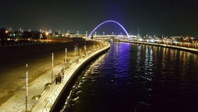 Dubai water canal view